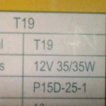 LAMPADA FAROL 12V35/35W BIZ/BIZ 125 AZUL PHILIPS