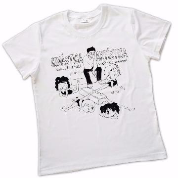 Camiseta Flexibilidade - Adulto