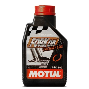 Motul Fork Oil Light Medium 7,5W