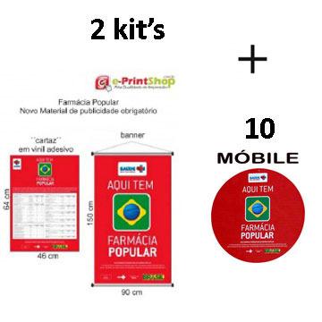 NOVO Material Publicitário Obrigatório: KIT FARMÁCIA POPULAR - Saúde Não Tem Preço - Banner e Cartaz (2 kit  + 10 Móbiles)