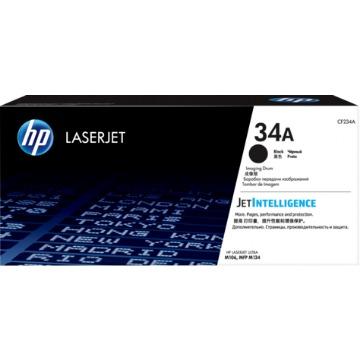 Cilindro de Imagem HP Laserjet Preto – 34A - CF234A