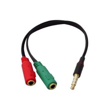 Cabo Adaptador Chip SCE P3 Macho x 2 P2 Fêmea (P/ Microfone e Fone Headset) - Preto 018-6045