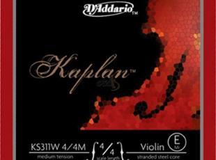 Corda MI para Violino ´´Sem Zunido´´ - Kaplan (Tensão Média)