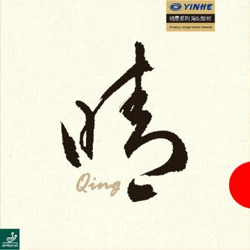 YINHE Qing OX
