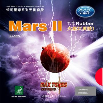 YINHE Mars II