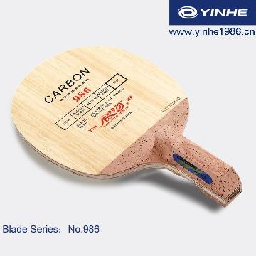 YINHE 986 Carbon