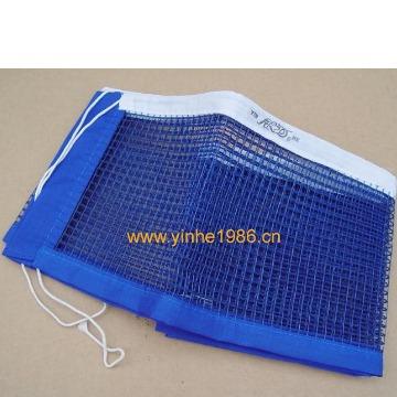 YINHE Basic Net