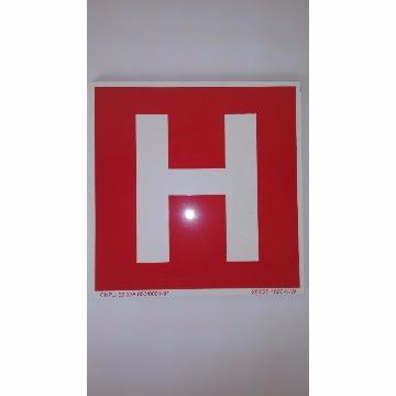 PLACA FOTOLUMINESCENTE - HIDRANTE H
