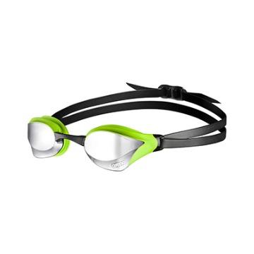 Óculos Cobra Core Mirror verde