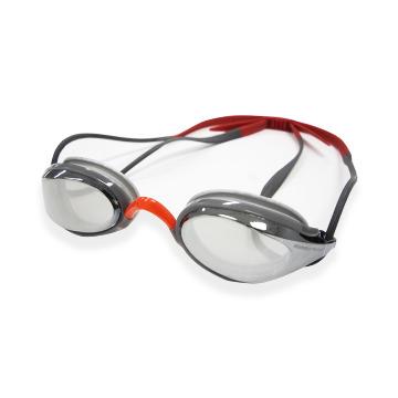 Óculos Aquatech Mirror cinza HammerHead