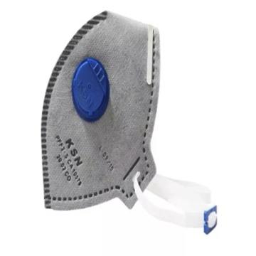 Respirador Descartável K2002VO PFF2 - Poeiras, Névoas e Fumos KSN