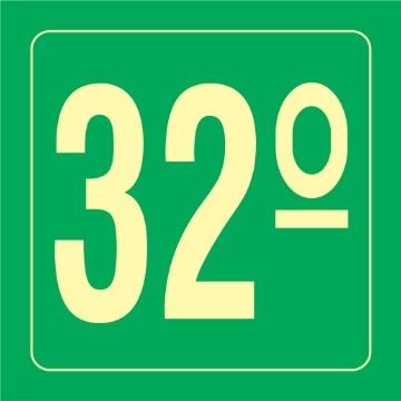 Placa Ident. Pavimento 32 Andar - S17-32 14x14CM