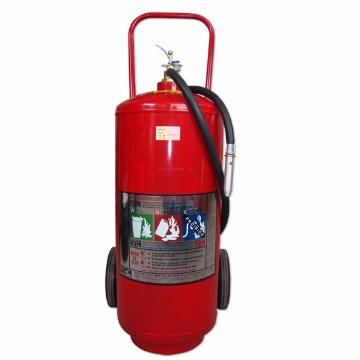 Extintor de Espuma Mecânica de 50 Lts