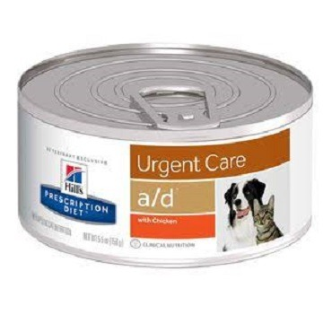 Alimento Úmido Hill's A/D Canino/Felino - 156g