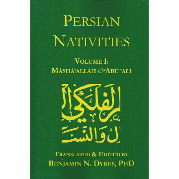 Persian Nativities - volume I