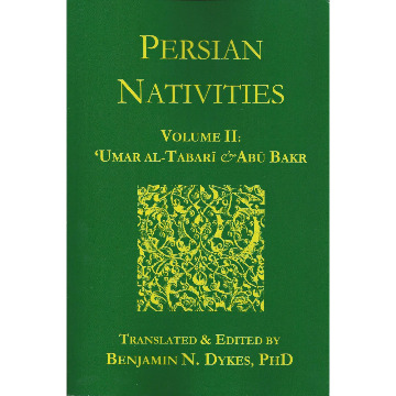 Persian Nativities - volume II