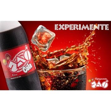 Refrigerante Jaó Cola 2 Litros  1 Unidade